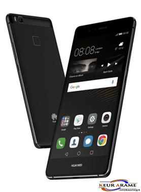 Huawei P 9 Lite - Pas cher - Keur Arame Informatique - Leader dans la distribution d'appareils électronique au Sénégal et en Afrique